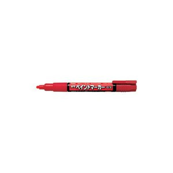 (まとめ)ぺんてる 中字 1セット(10本)【×10セット】 油性ペイントマーカー 赤MMP20-B