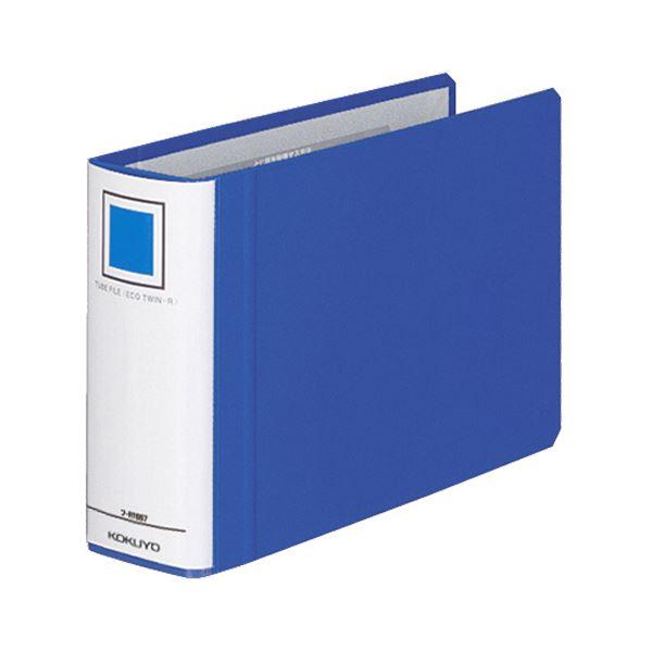 (まとめ) コクヨ チューブファイル(エコツインR) A5ヨコ 500枚収容 背幅65mm 青 フ-RT657B 1冊 【×10セット】