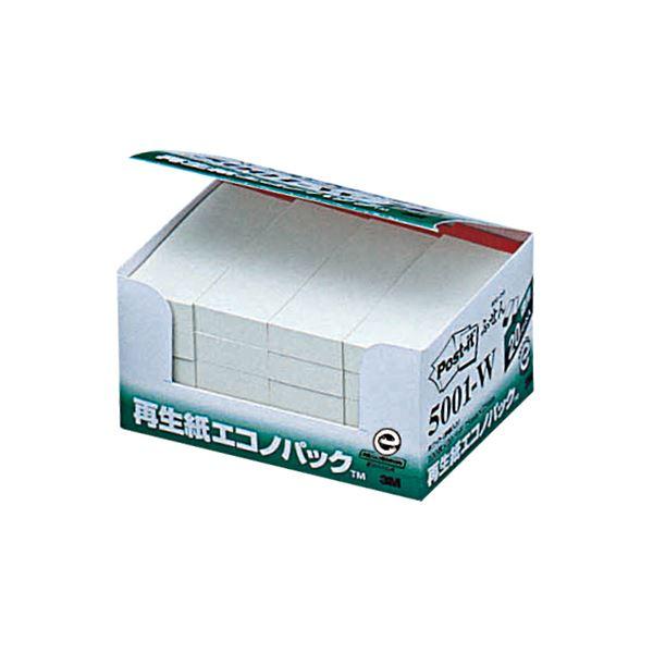 (まとめ) 3M ポスト・イット エコノパックふせん 再生紙 75×25mm ホワイト(赤帯入) 5001-W 1パック(20冊) 【×5セット】