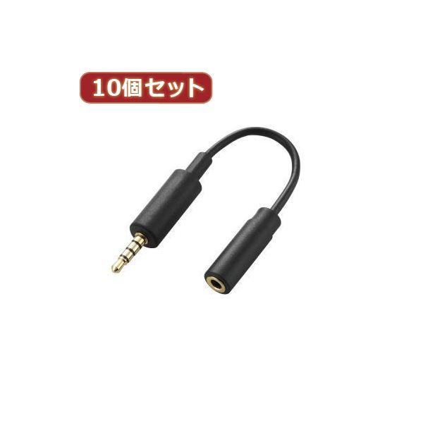 10個セット エレコム スマートフォン用テレビアンテナケーブル(10cm) MPA-35AT01BKX10