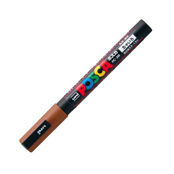 (まとめ) 三菱鉛筆 水性マーカー ポスカ 細字丸芯 茶 PC3M.21 1本 【×50セット】