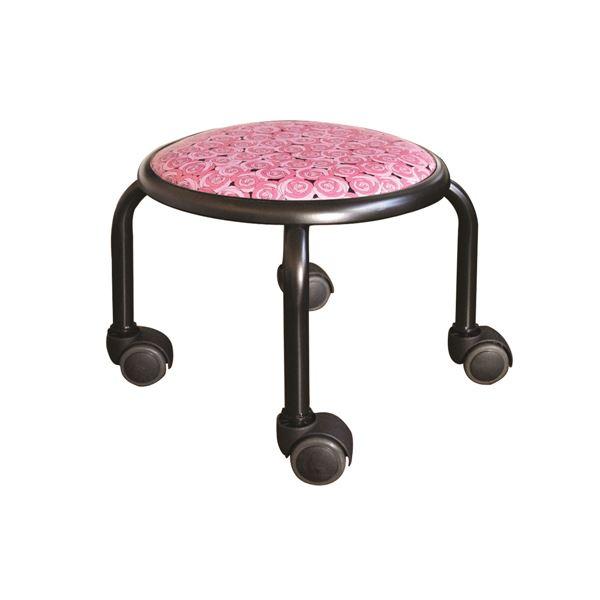 スタッキングチェア/丸椅子 【同色4脚セット ローズ×ブラック】 幅32cm 日本製 『ローキャスター ボン アート』【代引不可】