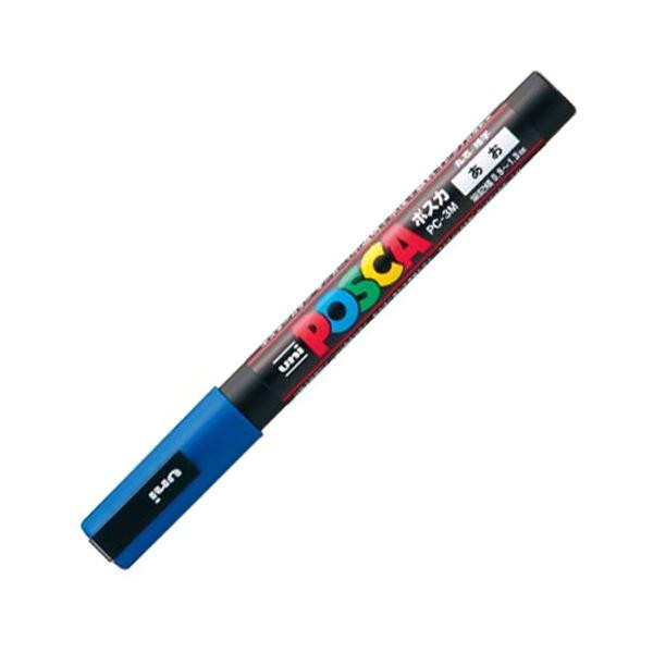 (まとめ) 三菱鉛筆 水性マーカー ポスカ 細字丸芯 青 PC3M.33 1本 【×50セット】