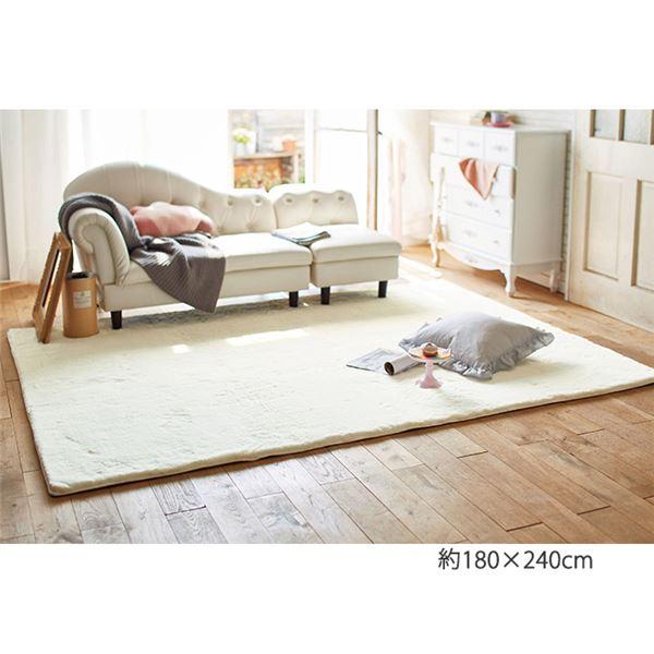 モダン ラグマット/絨毯 【約180cm×180cm アイボリー】 正方形 ホットカーペット 床暖房対応 〔リビング〕