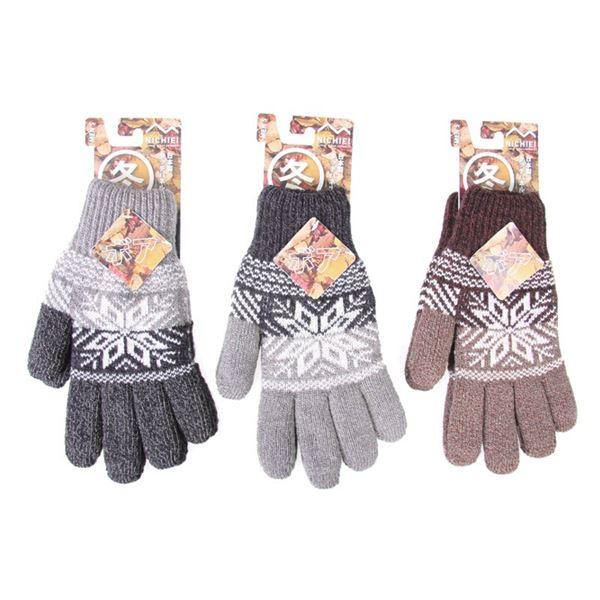 ライトグレー 【メンズ 3色アソート 10組 JP10】 グレー 日本製 ニット手袋/グローブ 約25×10×3cm ブラウン 〔防寒用品〕【代引不可】