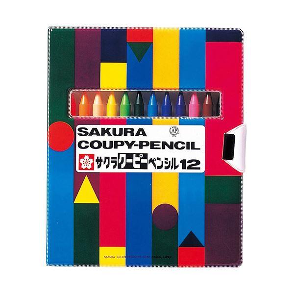現品 折れにくく 消しやすい 削ることができる 全部が芯の色鉛筆です まとめ サクラクレパス 1パック サービス ×10セット ソフトケース入 FY12R1 〔沖縄離島発送不可〕 クーピーペンシル12色