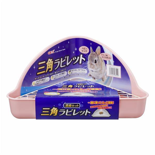 (まとめ)三角ラビレット消臭セット ベビーピンク 【×6セット】【ペット用品】