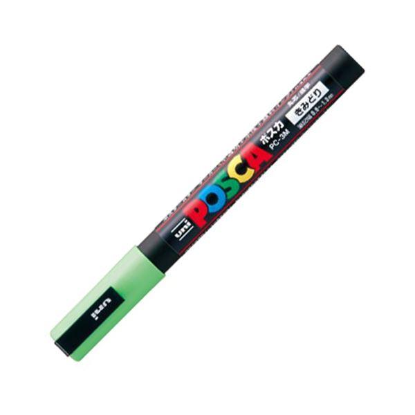 (まとめ) 三菱鉛筆 水性マーカー ポスカ 細字丸芯 黄緑 PC3M.5 1本 【×50セット】