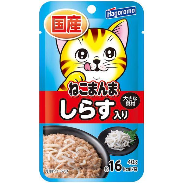 (まとめ)ねこまんまパウチ しらす入り 40g【×72セット】【ペット用品・猫用フード】