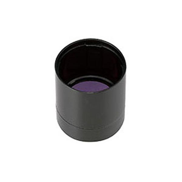 (まとめ) シヤチハタ データーネームEX15号ブラック キャップ 紫 XGL-15PC-V 1個 【×50セット】