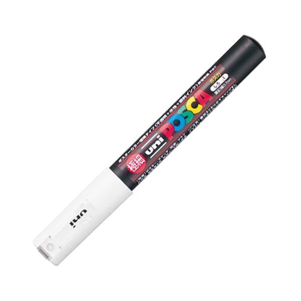 (まとめ) 三菱鉛筆 水性マーカー ポスカ 極細 白 PC1M.1 1本 【×50セット】
