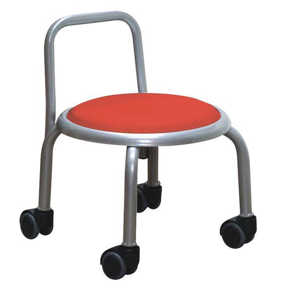 スタッキングチェア/丸椅子 【同色3脚セット レッド×シルバー】 幅32cm 日本製 『背付ローキャスターチェア ボン』【代引不可】