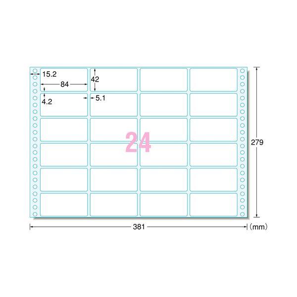 エーワン コンピュータフォームラベル15×11インチ 24面 84×42mm 28015 1箱(500折)