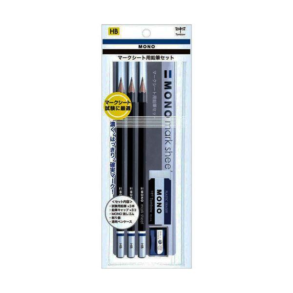 (まとめ) トンボ鉛筆 モノマークシート用鉛筆セット HB MA-PLMKN 1パック 【×30セット】