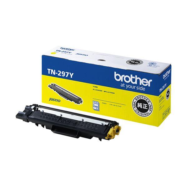 メーカー純正カラーレーザープリンタ用トナーカートリッジ (まとめ)ブラザー トナーカートリッジイエロー(大容量) TN-297Y 1個【×3セット】