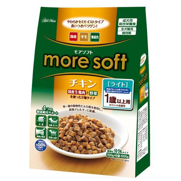 (まとめ)アドメイト more soft チキン ライト 600g(100g×6袋)【×12セット】【ペット用品・犬用フード】