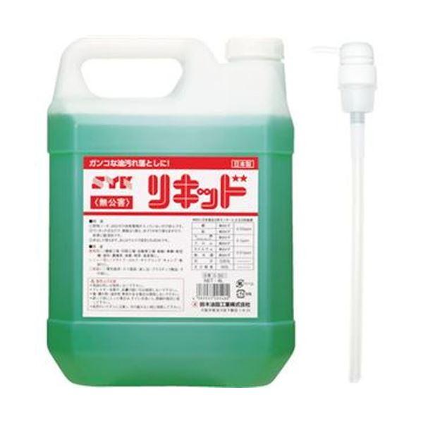 液状の万能クリーナーです。 (まとめ)鈴木油脂工業 リキッド 4L S-5011缶【×3セット】〔沖縄離島発送不可〕