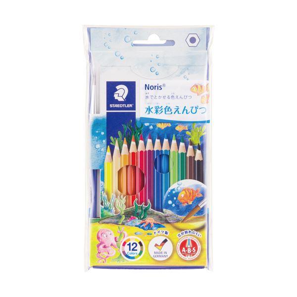 1パック【×10セット】 (まとめ)ステッドラー ノリスクラブ 水彩色鉛筆12色セット 14410NC12P