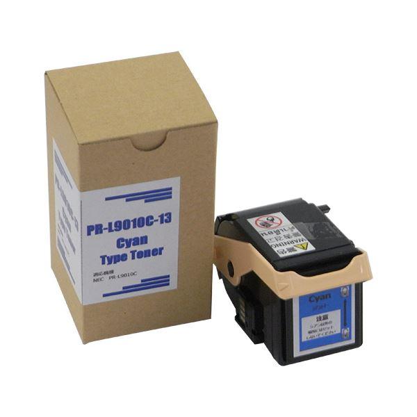 汎用トナー (まとめ)トナーカートリッジPR-L9010C-13 汎用品 シアン 1個【×3セット】