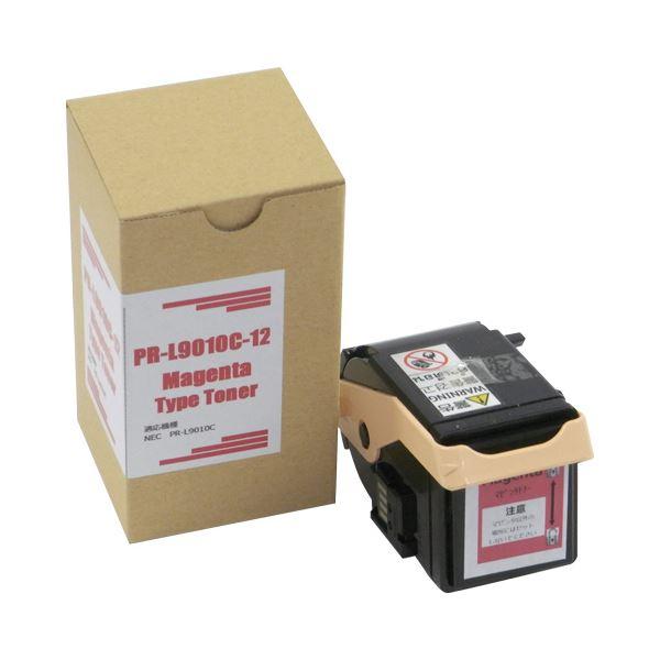 汎用トナー (まとめ)トナーカートリッジPR-L9010C-12 汎用品 マゼンタ 1個【×3セット】