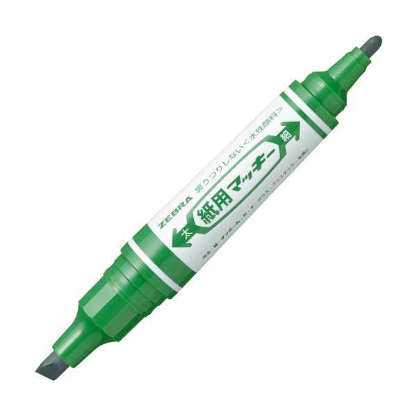 (まとめ) ゼブラ 水性マーカー紙用マッキー(太+細) 緑 WYT5-G 1本 【×100セット】