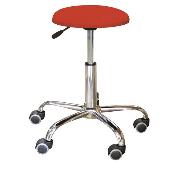 キャスター付き 丸椅子 【レッド×クロームメッキ】 幅50cm 日本製 スチール 『ブランチクッションスツール』【代引不可】