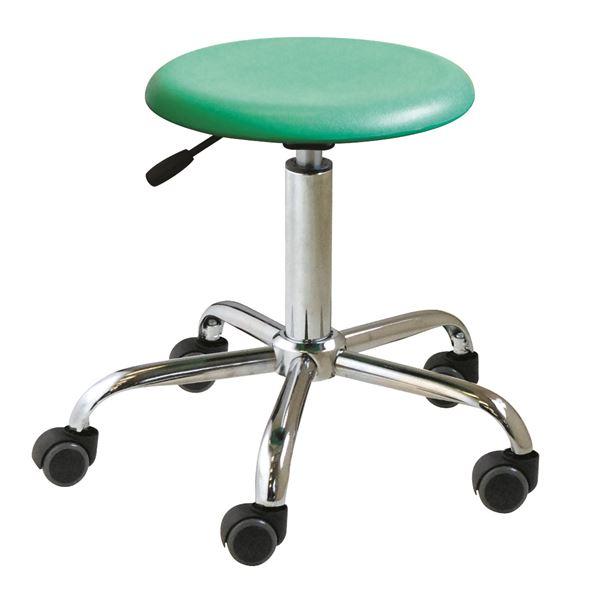 キャスター付き 丸椅子 【グリーン×クロームメッキ】 幅50cm 日本製 スチール 『ブランチブロースツール』【代引不可】