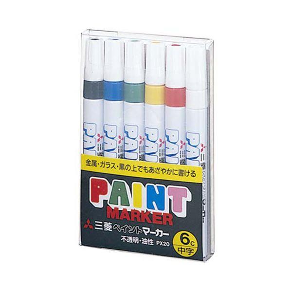 (まとめ) 三菱鉛筆 油性ペイントマーカー 中字丸芯 6色(各色1本) PX206C 1パック 【×10セット】