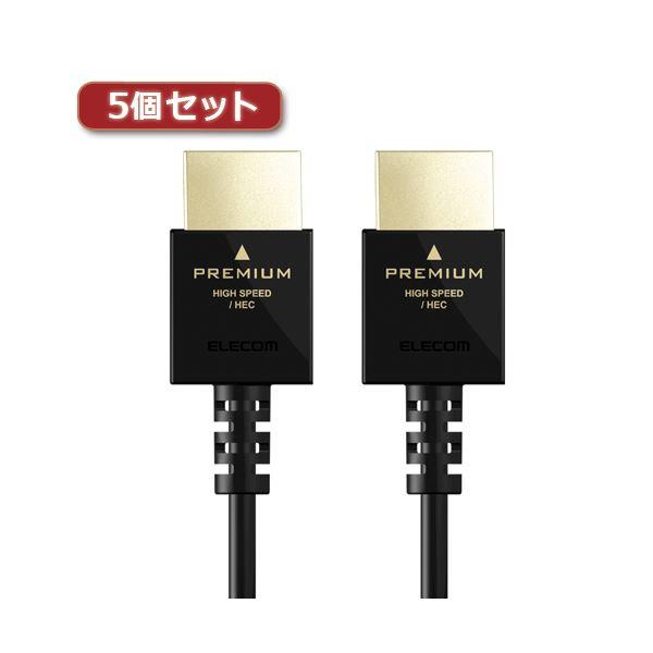 "18Gbpsの高速伝送と高色域になった超高画質映像の伝送ができる 4K Ultra HD対応のPremium HDMI cable規格認証済み""イーサネット対応Premium HDMIケーブル"