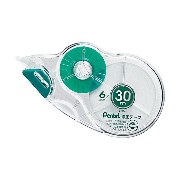 (まとめ) ぺんてる 修正テープ 使い切りタイプ30m巻 ピタットライン付 6mm幅 XZT516-W 1個 【×30セット】