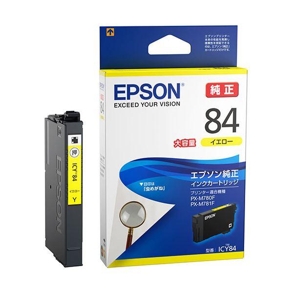 (まとめ)エプソン インクカートリッジ イエロー大容量 ICY84 1個 【×2セット】