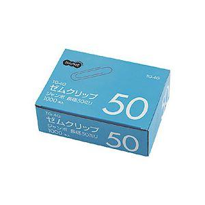 (まとめ) TANOSEE ゼムクリップ ジャンボ 50mm シルバー 業務用パック 1箱(1000本) 【×10セット】