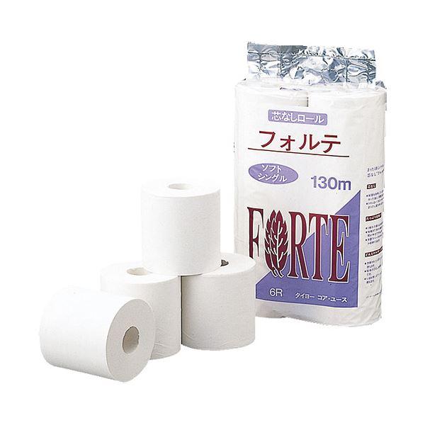 (まとめ) 太洋紙業 トイレットペーパー芯なしフォルテ S 48巻【×3セット】