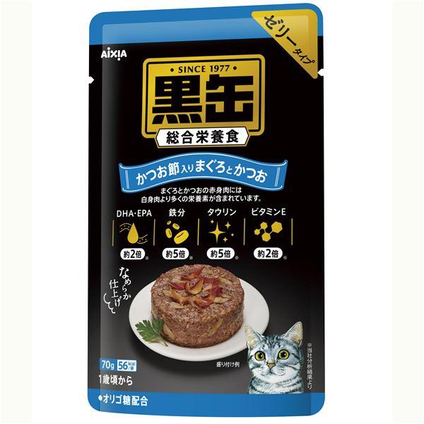 (まとめ)黒缶パウチ かつお節入りまぐろとかつお 70g【×96セット】【ペット用品・猫用フード】