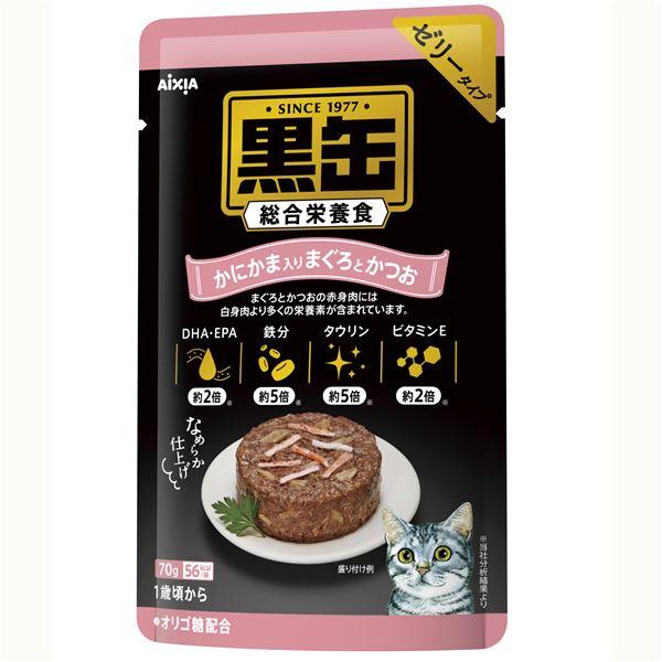 (まとめ)黒缶パウチ かにかま入りまぐろとかつお 70g【×96セット】【ペット用品・猫用フード】