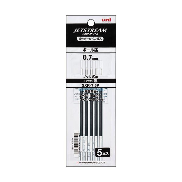 (まとめ) 三菱鉛筆 油性ボールペン替芯 0.7mm黒 ジェットストリーム単色用 SXR75P.24 1パック(5本) 【×30セット】