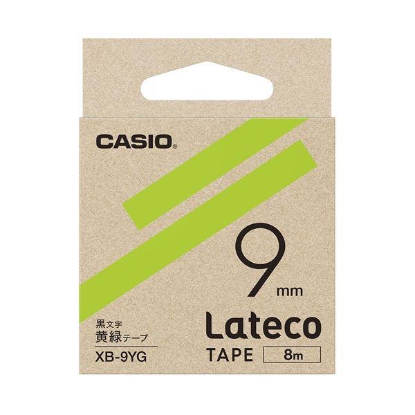 (まとめ)カシオ計算機 ラテコ専用テープXB-9YG黄緑に黒文字(×30セット)〔沖縄離島発送不可〕