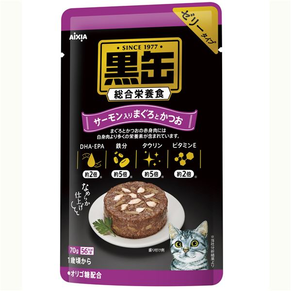 (まとめ)黒缶パウチ サーモン入りまぐろとかつお 70g【×96セット】【ペット用品・猫用フード】