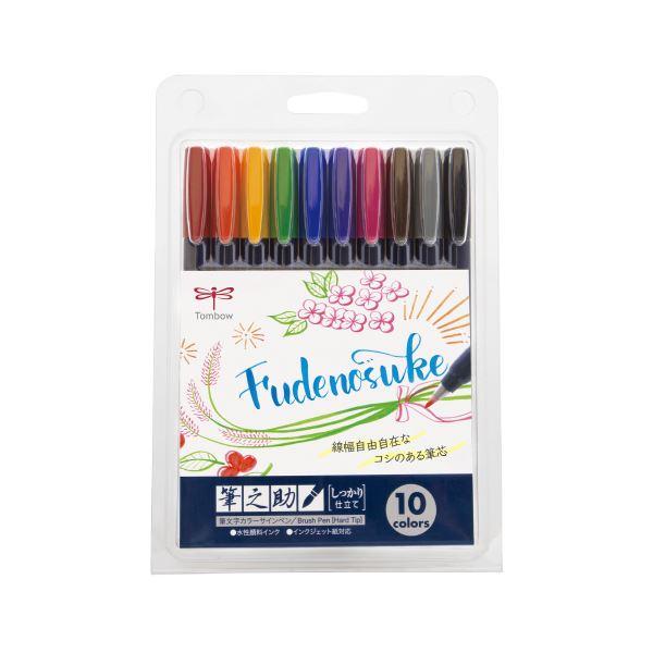 (まとめ)トンボ鉛筆 水性サインペン筆之助しっかり10C WS-BH10C【×30セット】
