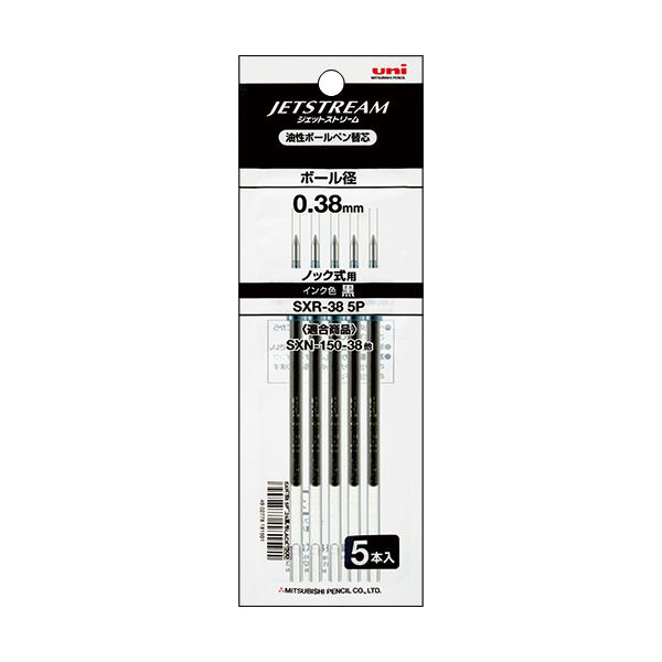 (まとめ) 三菱鉛筆 油性ボールペン替芯0.38mm 黒 ジェットストリーム単色用 SXR385P.24 1パック(5本) 【×30セット】