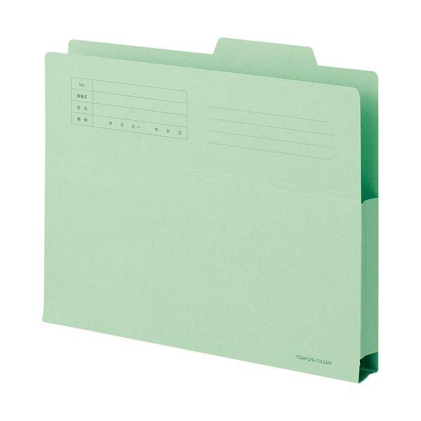 (まとめ) TANOSEE 持ち出しフォルダー A4 グリーン 1パック(10冊) 【×10セット】