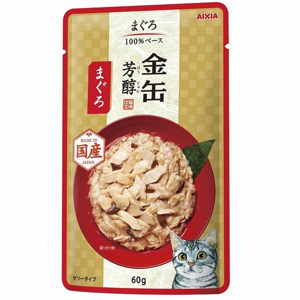(まとめ)金缶芳醇パウチ まぐろ 60g【×96セット】【ペット用品・猫用フード】