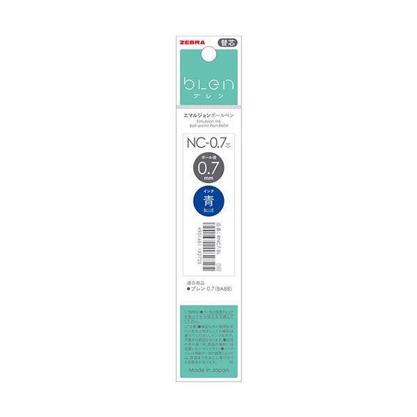 RNC7-BL 青 1セット(10本)【×10セット】 油性ボールペン替芯NC-0.7芯 (まとめ)ゼブラ