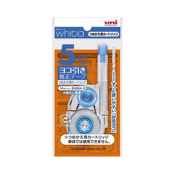 (まとめ) 三菱鉛筆 修正テープ ホワイティア替えテープ 5mm幅×11m CLTR220Y051P 1個 【×50セット】