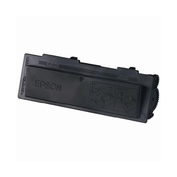 【エプソン用】トナーカートリッジ LPB4T10 ブラック