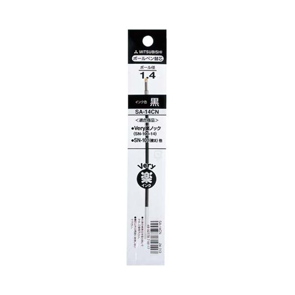 (まとめ) 三菱鉛筆 油性ボールペン替芯 1.4mm 黒 VERY楽ノック極太用 SA14CN.24 1セット(10本) 【×10セット】