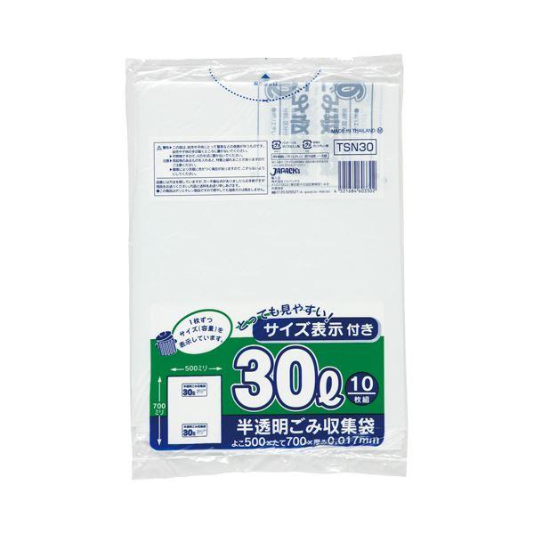 (まとめ) ジャパックス 容量表示入りポリ袋 乳白半透明 30L TSN30 1パック(10枚) 【×100セット】