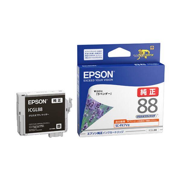 (まとめ) エプソン インクカートリッジグロスオプティマイザ ICGL88 1個 【×10セット】