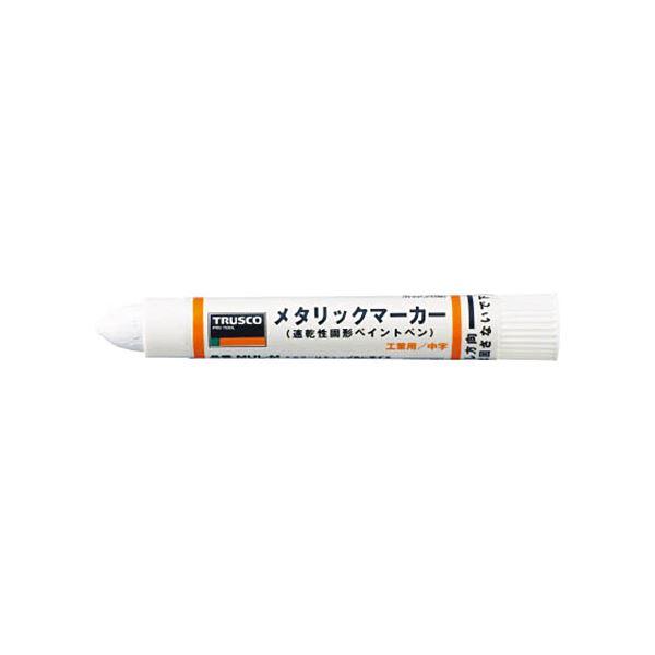 (まとめ) TRUSCO油性工業用メタリックマーカー(中字) 白 MUL-M W 1本 【×30セット】