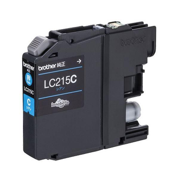 (まとめ) ブラザー インクカートリッジ シアン大容量 LC215C 1個 【×10セット】